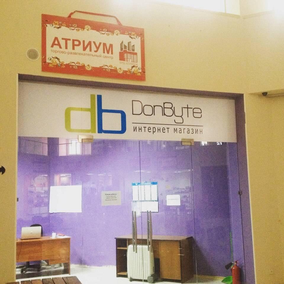 Интернет-магазин косметики днр