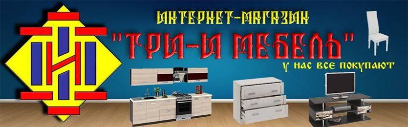 Склонила лесбийскому интернет интим магазин мебель черно-белые фото