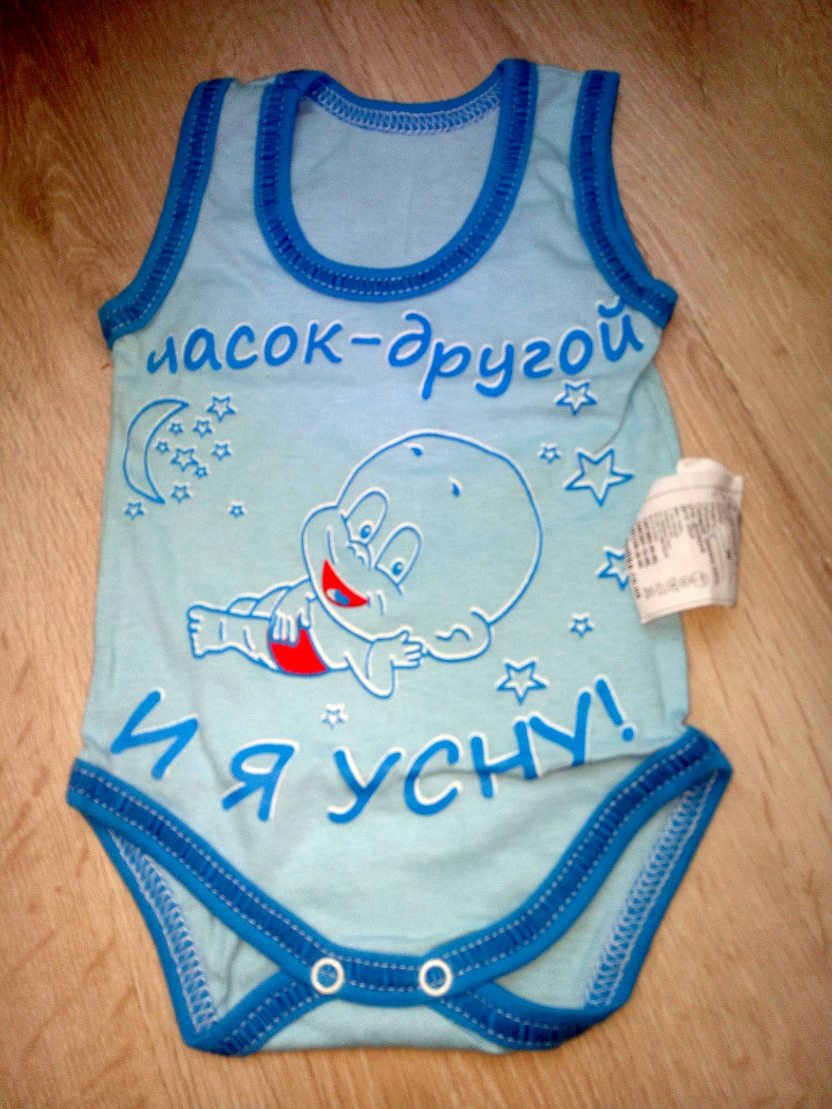Интернет Магазины Днр Детское